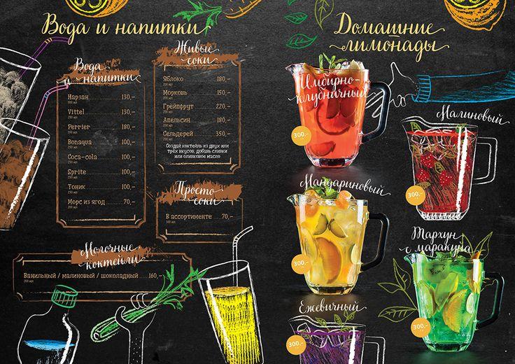 Арт-клуб «Студия» (Белгород) — MENU ART CAFE (2161)