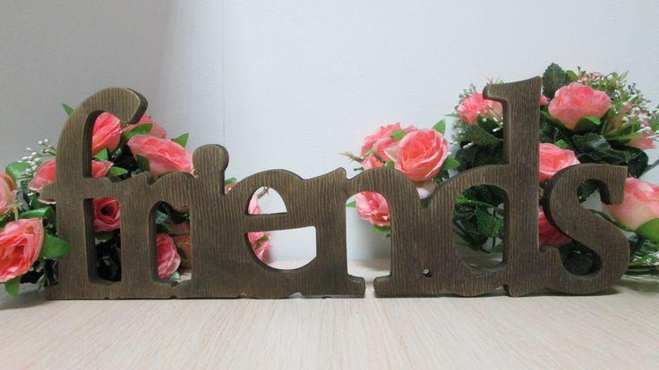 Слова из дерева. #праздники #свадьбы #подарки #слова_из_дерева #на_заказ #soprunstudio