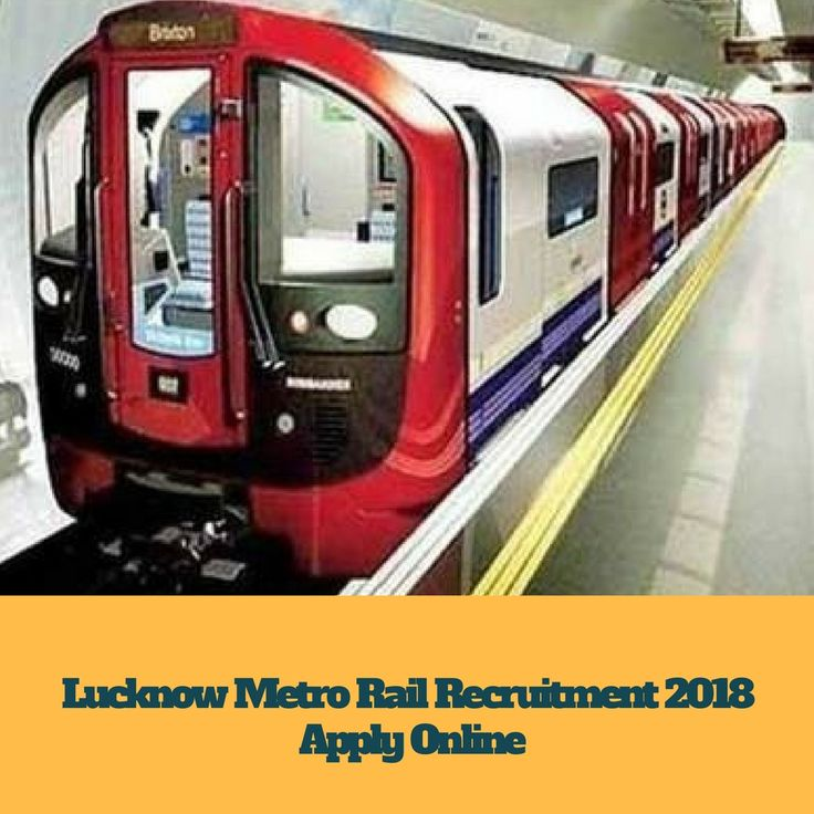Lucknow Metro Rail Recruitment: Apply Online for 386 Posts Online application process for filling 386 posts in Lucknow Metro Rail Corporation Ltd has started from February 23, 2018 and the last date for the online registration is March 27, 2018.LMRC has invited application for 386