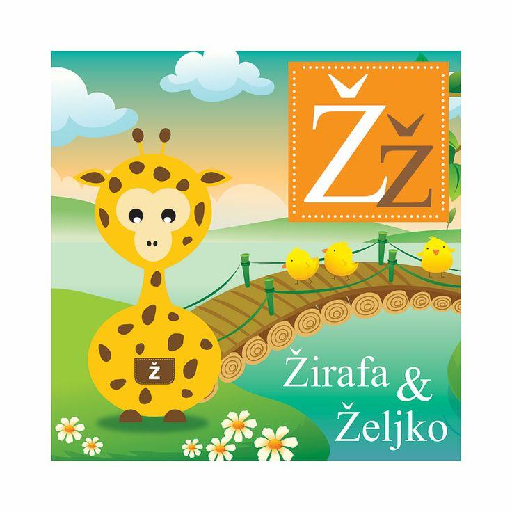 #DJ02, Ž stands for Žirafa, 50 x 50 cm