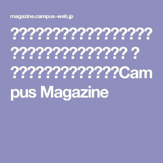 メンズ向け!冬の大人カジュアルなファッションコーデ例7パターン | 大学生の困った!を解決するCampus Magazine