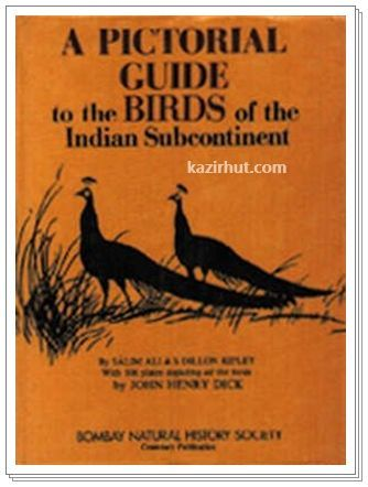 A pictorial Guide To The Birds Of The Indian Subcontinent By Salim Ali & S. Dillon Ripley with 106 plates deciping all the birds by John henry Dick