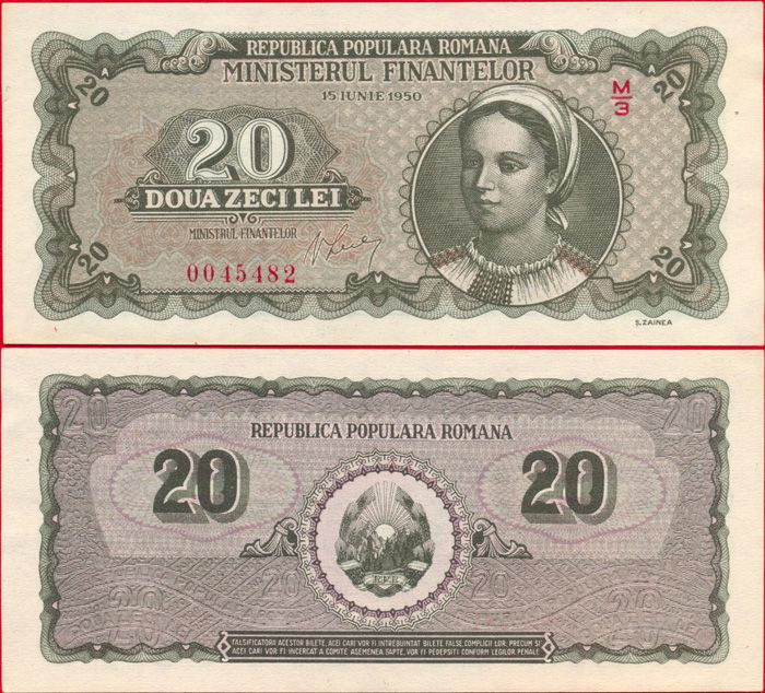 1950 series Romanian 20-leu banknote; featuring a Romanian woman in traditional dress on the obverse side, and the Coat of Arms of Romania on the reverse side.