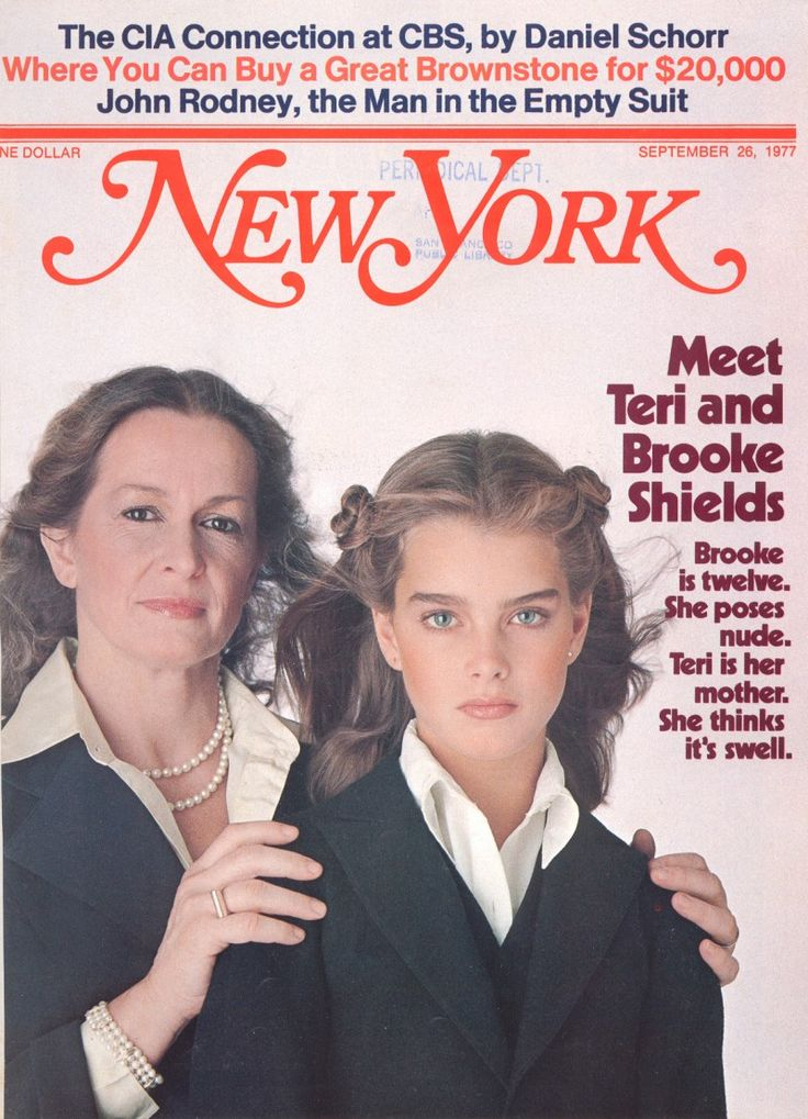 My girl Brooke Shields on the cover of @NYMag 1977. G O R G E O U S.