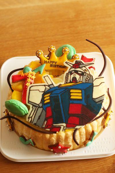 ガンダムのお誕生日ケーキ birthday cake decorated with Gundam