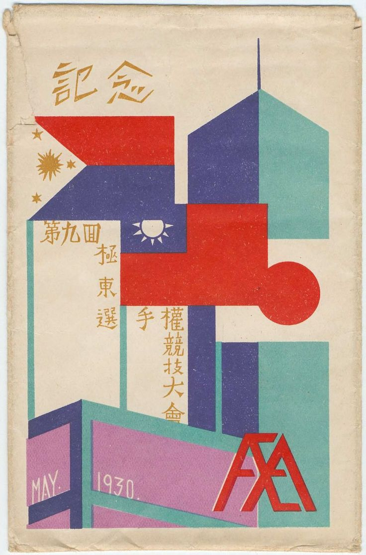 20,000 Japanese postcards at the link.