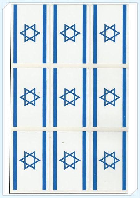 Best 25 Israel flag ideas on Pinterest  Star of david tattoo
