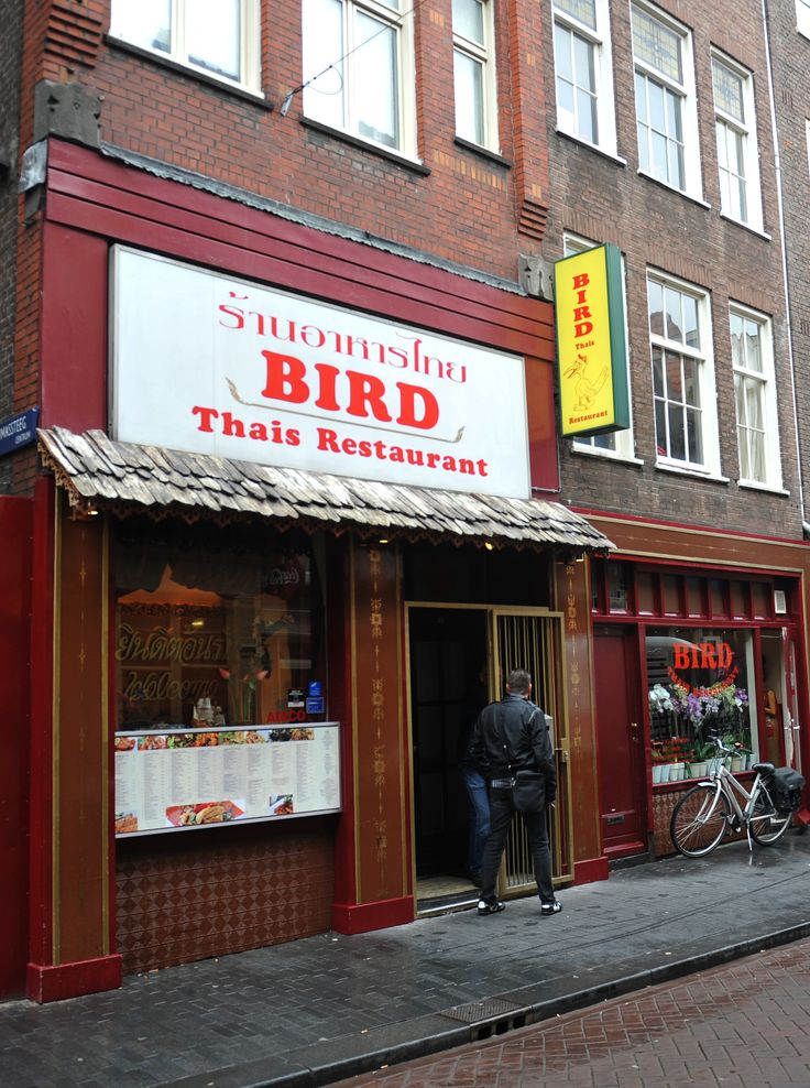 Bird Thai Restaurant, Amsterdam