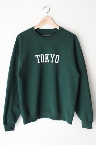 NYCT Clothing Tokyo Oversized Sweater - Dark Green
