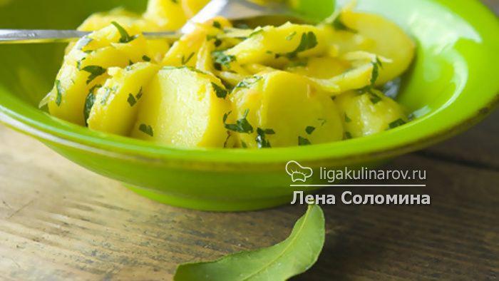 отварной картофель с лимоном