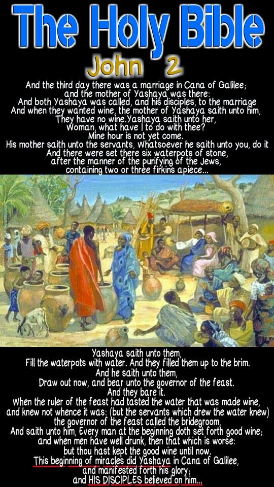 The Holy Bible: John 2:10+11And saith unto him, Every man at the beginning doth set forth good wine; and when men have well drunk, then that which is worse: but thou hast kept the good wine until now. This beginning of miracles did Yashaya in Cana of Galilee, and manifested forth his glory; and his disciples believed on him... #HebrewIsraelites GatheringofChrist.org GOCC on YouTube. Praise the Most High God #AHAYAH (I AM, exo 3:13-15) & #YASHAYA (MY SAVIOR Matt 1:21) Christ