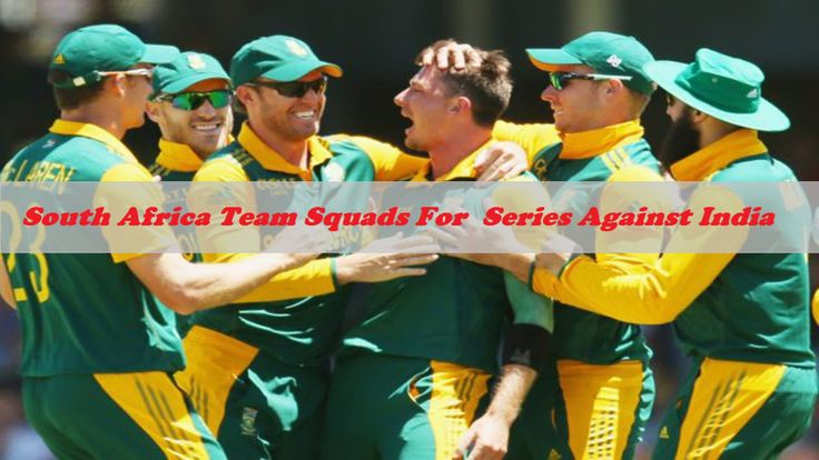 South Africa Announce Team Squad For UpComing Test ODI & T20 Series Against India Schedule #IndiaCricketTeam #SouthAfricaCricketTeam #Cricket #IndiaVsSouthAfrica #HashimAmla #ABdeVilliers #FafduPlessis
