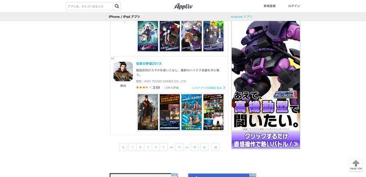 RPG おすすめアプリランキング(2ページ目) | iPhoneアプリ -Appliv