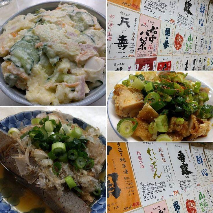 おでんは豆腐とこんにゃく あとはカポネ一丁 ( ω )っカンパイ  #レジェンド大西 #ここは日本酒 # おでんしみしみ #青ネギだくだく