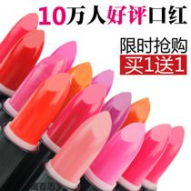 Checkout our widest collection of cheap makeup tools from Agreetao.com including eyeliner pen, natural eyelid stickers, Luofei Ya colorless lipstick, eyebrow pencil, cream nude makeup concealer, Allure perfume charm, Lengthening mascara eyelash and more at affordable prices.