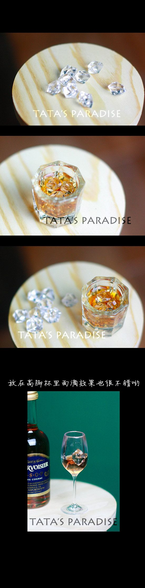 NO:LIM087 Ice block_TA·ACCESSORIES_TATA'S PARADISE