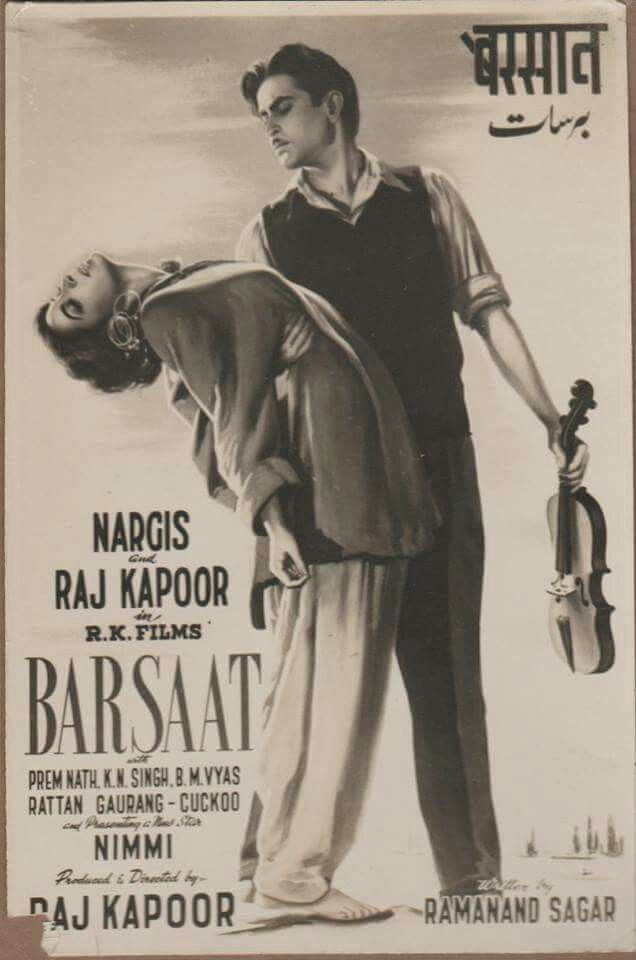 Hindi film Barsaat Poster by Great Artist of the Century, S.M.Pandit, his amazing, beautiful, Unbelievable paintings and rare photographs with famous personalities!