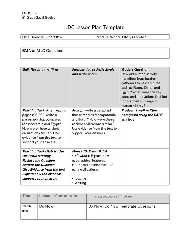 Best Celebrating Teachers Images On Pinterest Literacy - Dcps lesson plan template