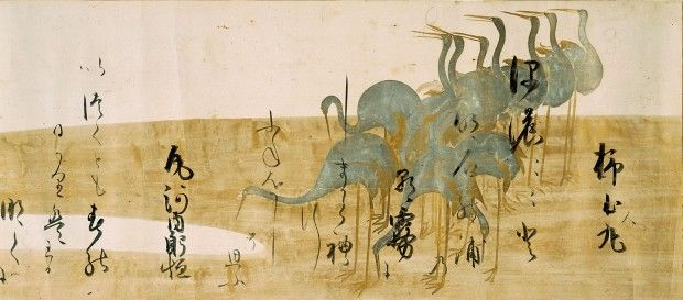 """A selection from """"Anthology with Crane Design"""" by Hon'ami Kōetsu and Tawaraya Sōtatsu. The scroll features beautifully handwritten poetry interwoven with paintings of flocks of cranes taking off, flying, and landing. The rhythmical quality of art and script lend the piece an air of elegance."""