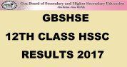 #EducationNews Goa board declared the result for the HSSC class 12 exam on its official website