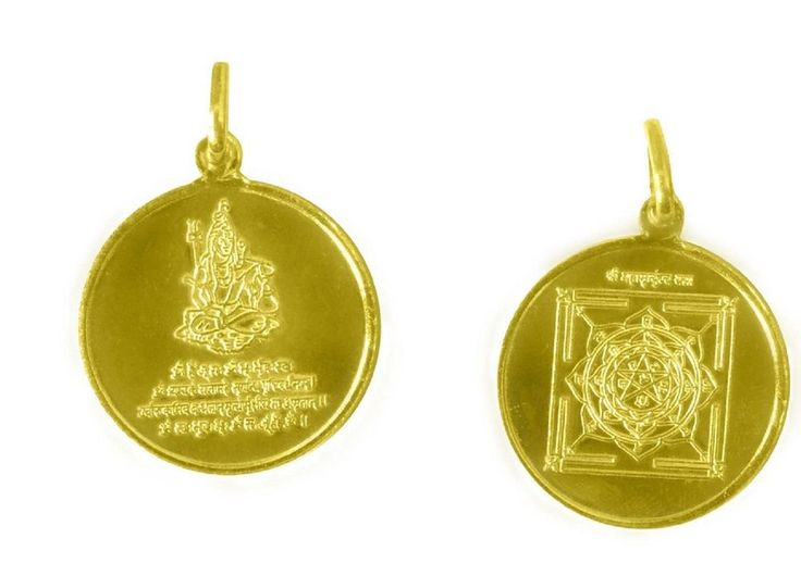 Mahamritunjaya Yantra Pendant Copper Gold Plated Blessed And Energized Locket