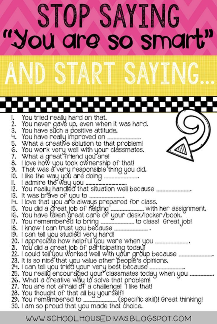 Terrific list of ways to specifically praise your child. Love rewarding effort as well as results!