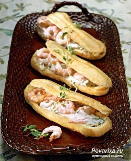 Эклеры с креветками - рецепт закуски из морепродуктов.