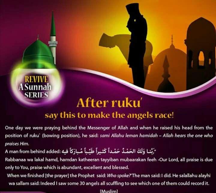 After ruku recite this..