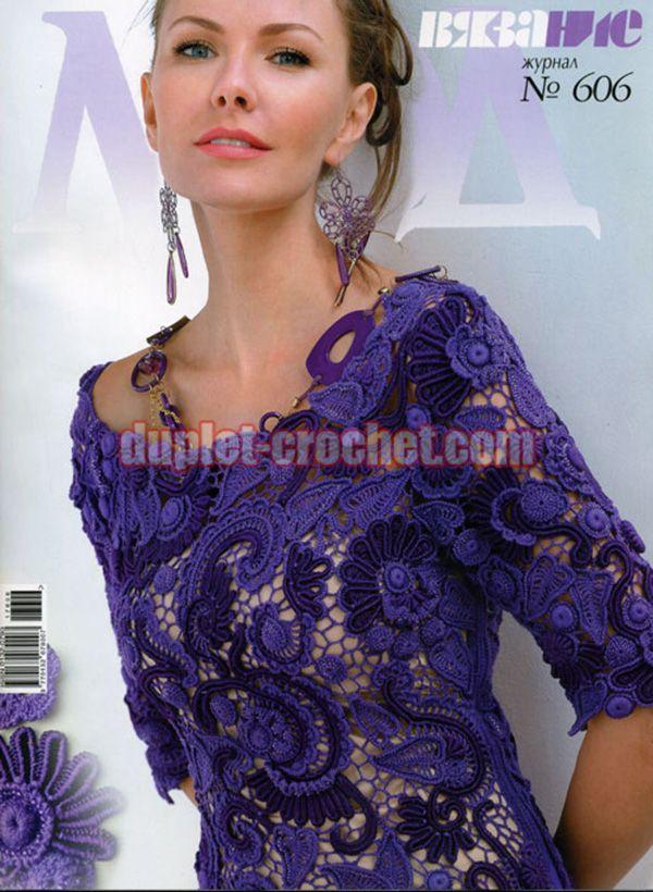February 2017 Journal Jurnal Zhurnal MOD 606 crochet n knit patterns book magazine