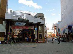 オリオン通り西端-宇都宮市 - Wikipedia