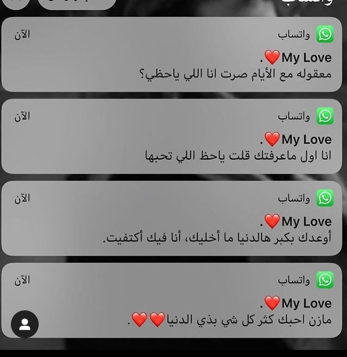 Pin By Dear Promises On My Funny Study Quotes Strong Love Quotes Funny Arabic Quotes