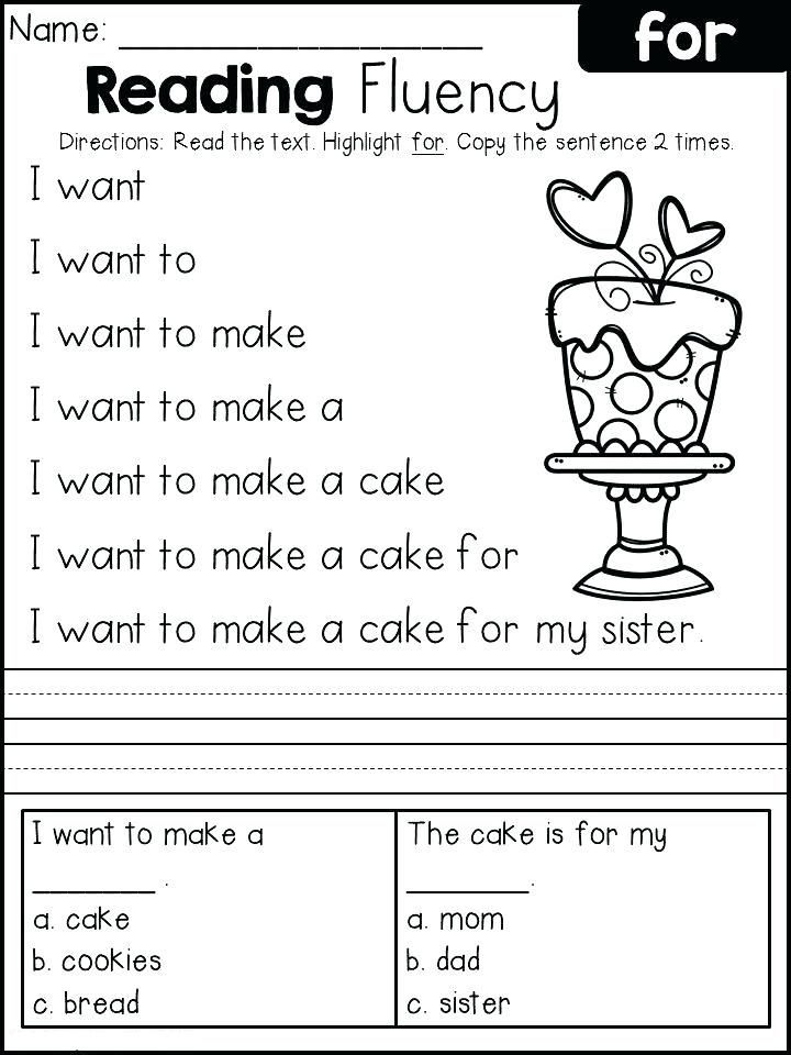 Reading Fluency Worksheet For 1st Grade Reading Fluency Reading