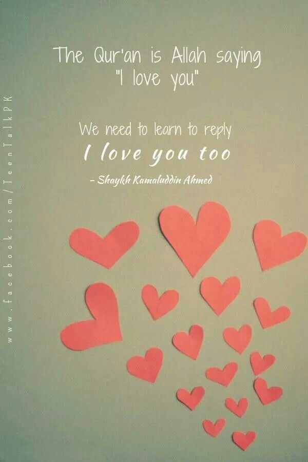 Love from Allah
