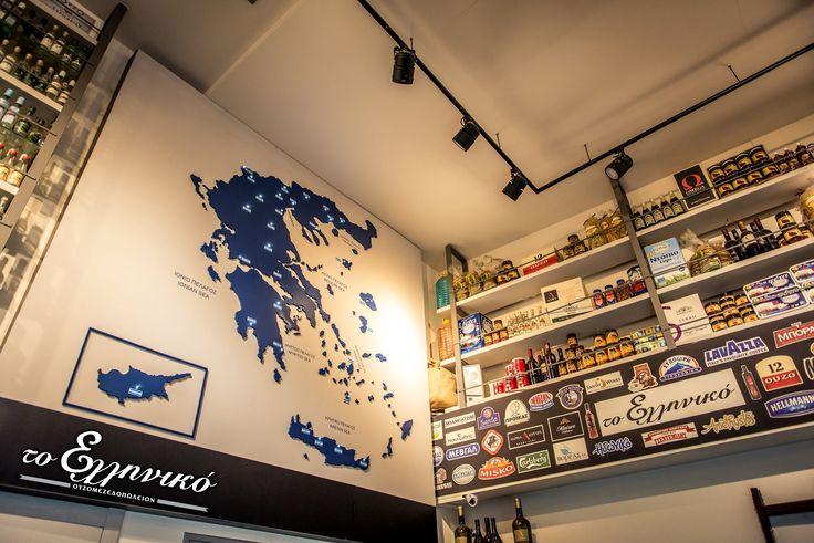 """Ένα ταξίδι γεύσεων με αφετηρία στην Θεσσαλονίκη την Αθήνα και πρόσφατα την Κύπρο, το """"το Ελληνικό"""" θα σας γυρίσει σε όλα τα μέρη της Ελλάδας με τις γεύσεις του, και με τα παραδοσιακά φρέσκα προϊόντα του, όπως δείχνουν και τα φωτεινά σημεία του χάρτη που επισημαίνουν τους ντόπιους παραγωγούς που χρόνια τώρα εμπιστευόμαστε!   Σύρος, Κρήτη, Νάξος, Μέτσοβο, Μυτιλήνη, Λήμνος, Χίος, Κύπρος, Μεσσηνία, Μάνη, Καβάλα, Σμύρνη, Χαλκιδική, Θράκη, είναι μερικές από τις περιοχές"""