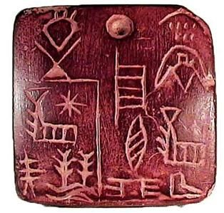 Early Sumerian Tablet -- 3100-2900 BCE -- Discovered in Uruk, (Southern Mesopotamia) -- Details of a land purchase which included one male slave. No further reference provided.