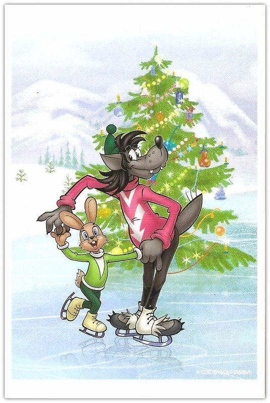 Прикольные днем, открытки с волком из ну погоди