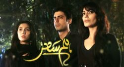 Humsafar Full Episodes | Hum TV drama serial - Watch Dramas Online