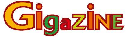 GIGAZINE(ギガジン) トップへ