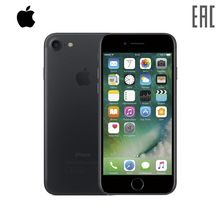 Смартфон Apple iPhone 7 128 ГБ  Официальная российская гарантия 1 год //Цена: $50 012 руб. & Бесплатная доставка //  #electronics #гаджеты