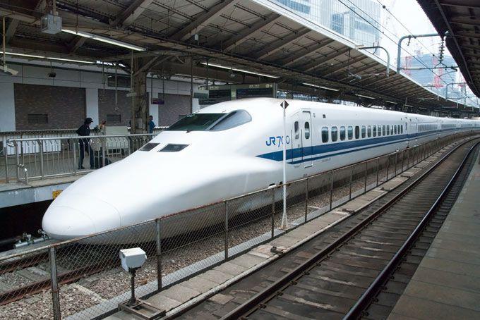 tren bala-tokio                                                       …
