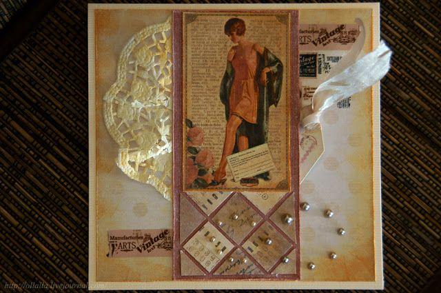 Мозаичная открытка