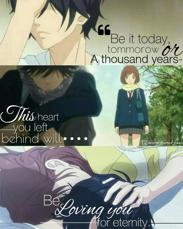 Anime Ao Haru Ride Kou And Futaba Quotes Quote