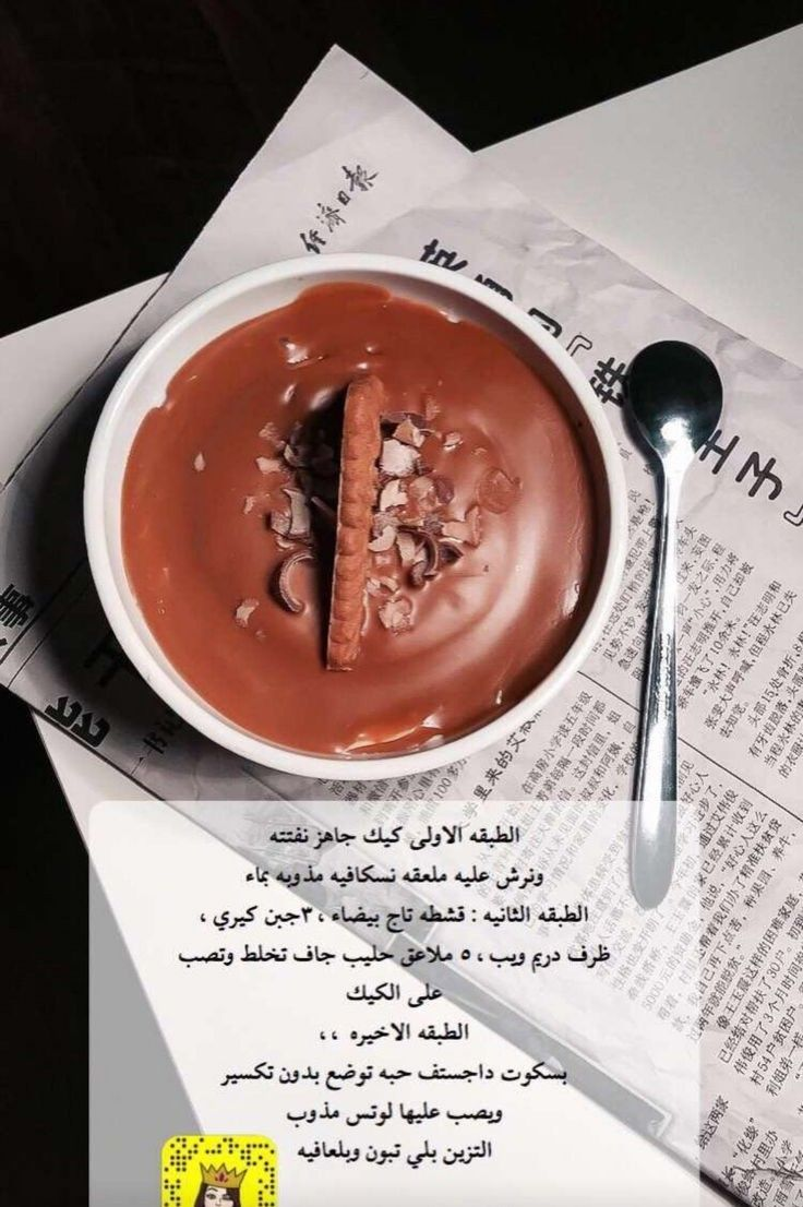 Pin By Pink On منوعات Sweet Recipes Cooking Recipes Food