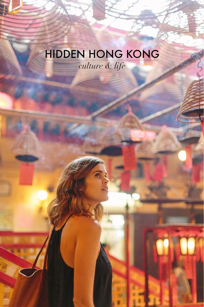 HONG KONG GUIDE: CULTURE & LIFE