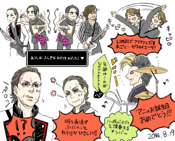 Media Tweets by ムラサキはDIQネタバレ中 (@murasaki_bt)   Twitter