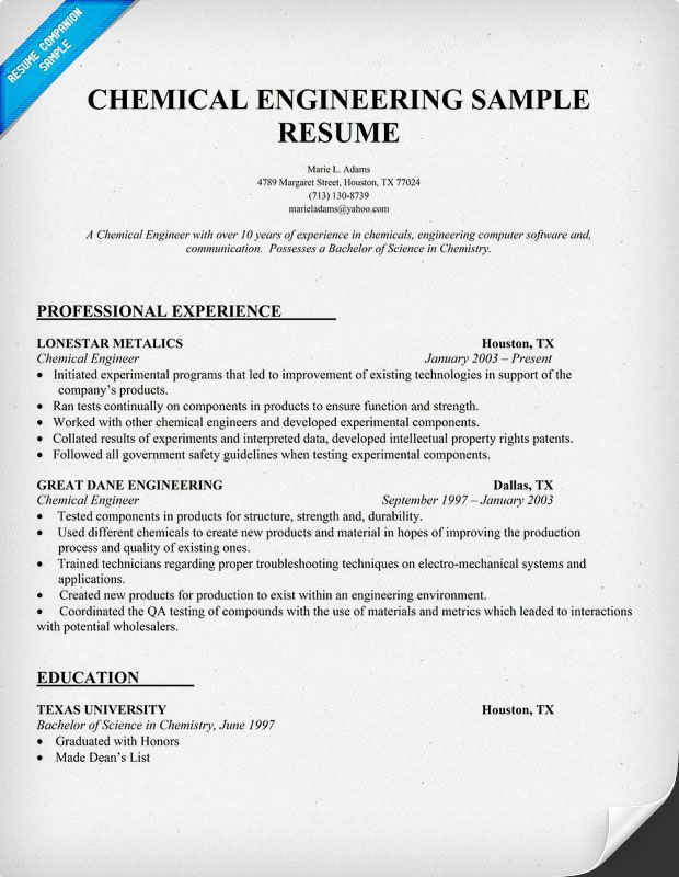 chemical engineering resume sample resumecompanioncom - Product Safety Engineer Sample Resume