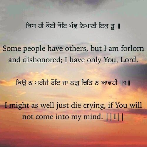 x-mks:  Sri Guru Granth Sahib Ji <3