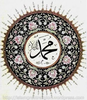 """Muhammad"" - its probably Ottoman."