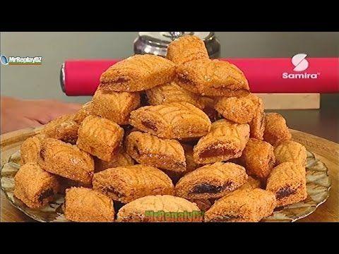 Les 25 meilleures id es de la cat gorie makrout samira tv - Samira tv cuisine fares djidi ...