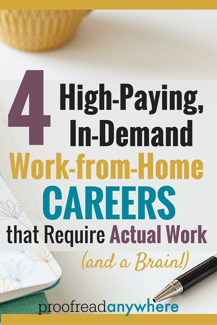 WOW! This is the post I've been waiting for!! FINALLY someone tells it like it is. I am so tired of people saying working at home is mindless or easy. I want -- NEED -- a challenge. Going to look into these for sure!!